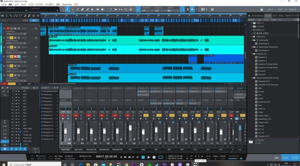 DTMや作曲初心者が上達するための第一歩はカバーソング制作である3つの理由とその手順
